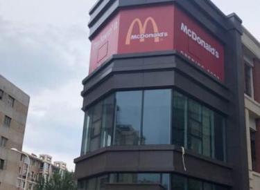 (出售)铁西区 保工住宅底商 室内无梁无柱 周边地铁口麦当劳投资首选