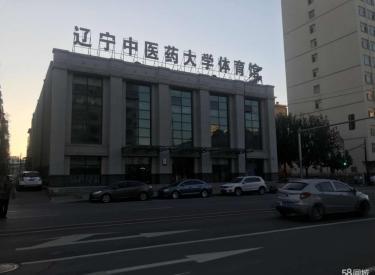 (出租)黑龙江街门市出租无兑费,展示面好,靠近辽宁中医