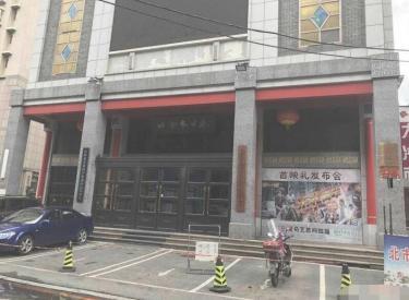 (出租)老北市剧场超高性价比独立大玻璃门脸大开间