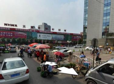 (出租) 沈河区 五爱街 商业街商铺