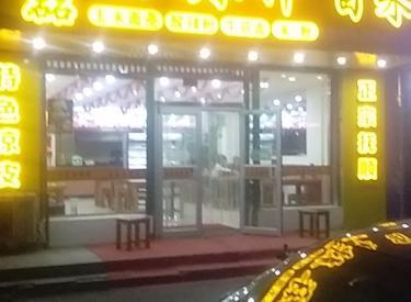 (出租)皇姑区太白山路128号四门市