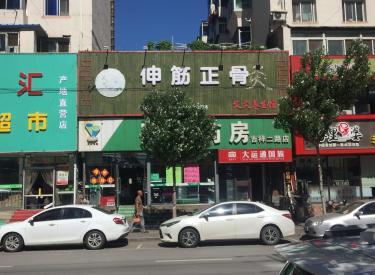 沈阳市大东区吉祥商圈辽沈二街商业网点