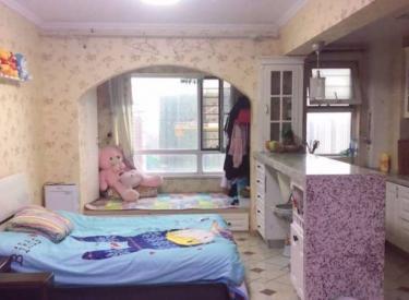 一室拎包即住 丁香湖中铁丁香水岸 地铁学区房无税