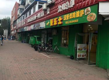 (急租)和平区 桂林街门市2148㎡ 临街商铺