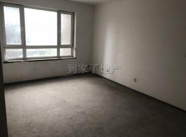 华府丹郡 2室 2厅 1卫 94.80㎡