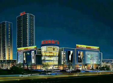 (出售) 沈北新区 20万人口 独立消费商场 投资12年回本