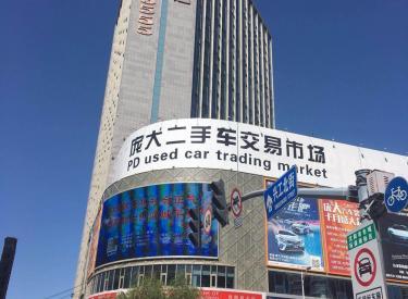 (出租) 铁西区 唐轩中心 370㎡