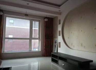 中体花园新城三期标准两居室户型好三期房龄短抓紧联系啊