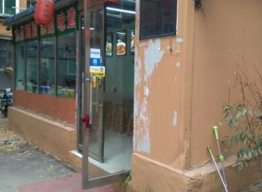 (出兑)沈阳市和平区快餐店