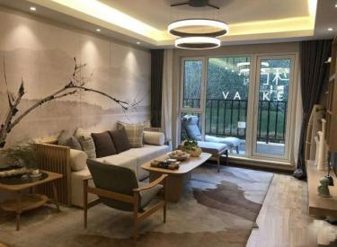 浑南区 信达万科城精装南北三室一厅 团购享优惠 高层洋房均有