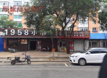 (出售)皇姑塔湾家乐福对面年租金15万净得门脸8米带租售