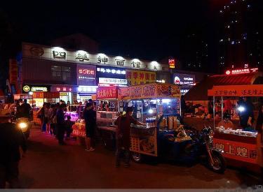 (出售)沈北地铁口附近沿街商铺正义路夜市122平