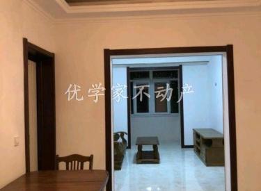 崇山教师村 2室 精装 80㎡ 地热