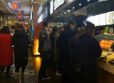 (出租)华府天地购物中心地下一层美食广场档口出租旺铺招租