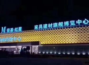 (出售) 沈北新区 蒲河 商业街商铺