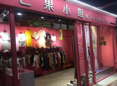 (出租)沈阳国际纺织服装城女装区旺铺