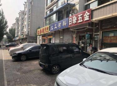 (出售)铁西区水晶恋城住宅底商临街把角门市127平150万