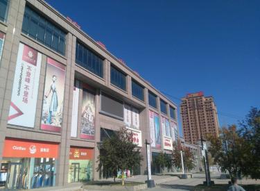 (出售)沈北辉山 唯一商业广场 万隆 临街正门旁340平旺铺出售