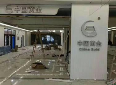 (出售)沈北新区 虎石台商铺街商铺