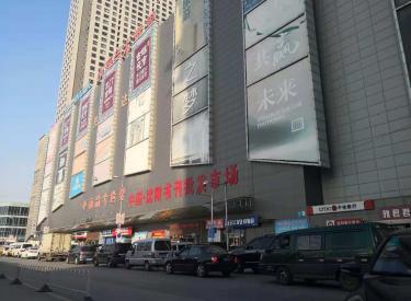 (出售) 大东一环新盘顶账门市 双地铁 双商圈
