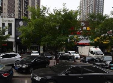 (出租)香港路 新世界 小区口 纯一层门市 租兑