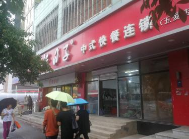 (出租) 沈河区 五爱街 商业街商铺 220.0㎡