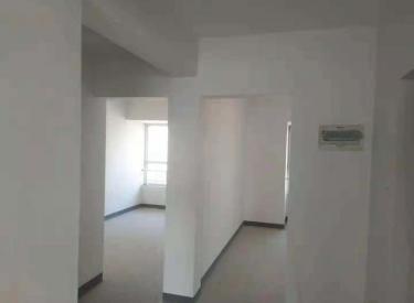 只发真房源 盛京绿洲 南北三室 单价低 看房方便