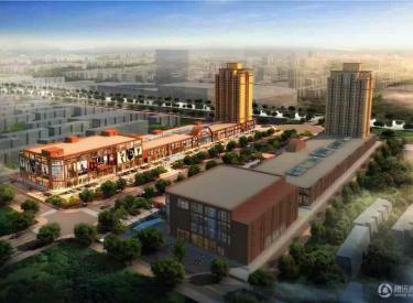 (出售) 沈北新区-蒲河商铺街商铺