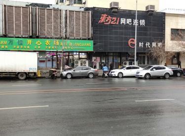 (出售) 皇姑区 辽河 临街门面 1808平 年租75万门市