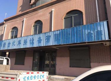 (出售) 铁西区 艳粉 秀水靓园 住宅楼下 临街门面