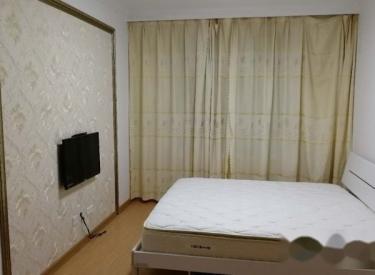 浑南 月星国际城 精装1室 拎包入住 价格低 配套全 口