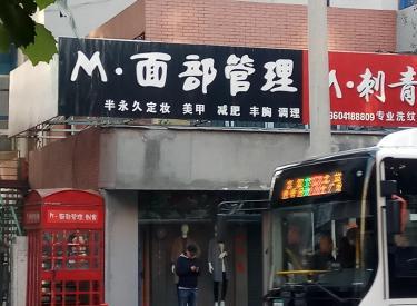 (出租)大悦城附近二层门市