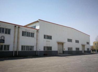 (出租) 铁西区 中德产业园大厂房 价格便宜 手慢无