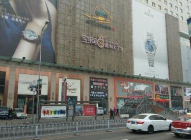(出租)和平太原街商圈200平/纯一层/临地铁口/有停车位