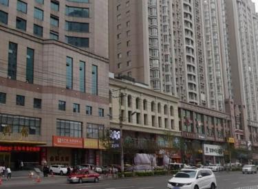 (出租)和平区 文化路盛京医院 门市