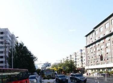 (出售)沈河区中心位置独楼出国急售带高租金纯商业