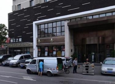 沈河-房地产大厦