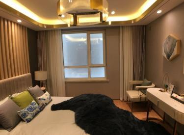 孔雀城 四室两厅 赠送12平米