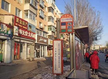 (出售) 沈河区 长青(丰乐) 临街门面210平门市