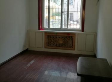 小白楼单间 1室1厅1卫40㎡