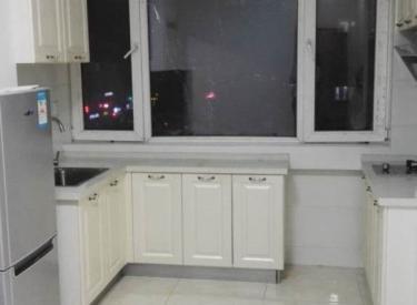 精装修小户型两室一厅 浑南华新名筑 九小对面 满两年无大税