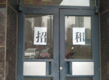(出售)皇冠公寓1、2层商业网点