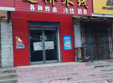 (出售)大东区珠林路商铺