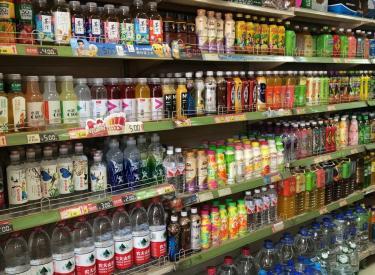 (出兑)中街旺铺超市