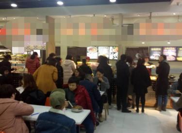 沈河 金融中心家乐福 美食广场出兑,周边上班人群,人多