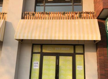 (出租)地铁口 小区门口 131平适合餐饮超市建材