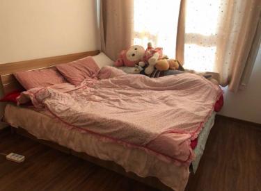 首创光和城 1室 1厅 1卫 家具齐全 精细装修 拎包入住