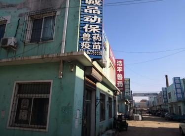 (出售)经济技术开发区沈大路99-61商业街商铺76平米