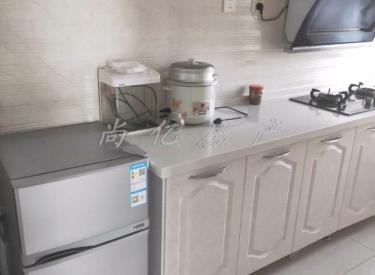 出租浑南白塔堡 郡原小石城 精装两室 精装修家具家电全包采暖