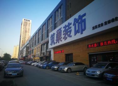 (出售)皇姑区门市特价一环临崇山路地铁口,租金高,学区低于住宅